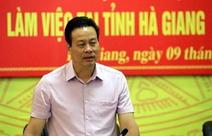 Vì sao Chủ tịch và Phó chủ tịch UBND tỉnh Hà Giang bị Thủ tướng kỷ luật?