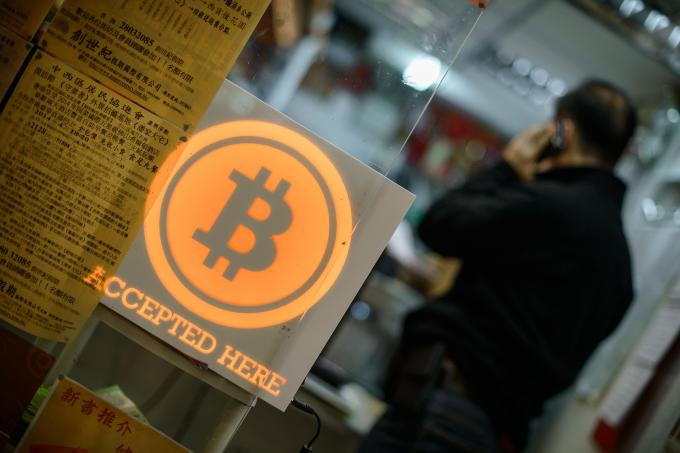 Giá Bitcoin hôm nay 31/1: Giảm sốc, 'rơi' khỏi ngưỡng 10.000 USD