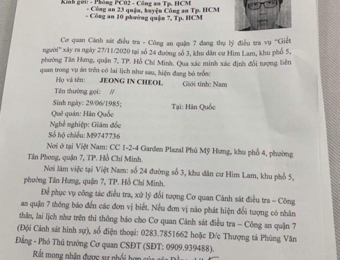 Truy tìm người đàn ông Hàn Quốc nghi giết người, giấu thi thể trong vali